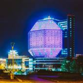 Unique Building - National Library Of Belarus, Symbol Of Minsk — Stock Photo