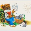Reproduction of antique postcard shows bear in sneakers, jeans,  — Stock Photo #60528121