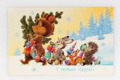 Reproduction of antique postcard shows Bear, rabbit, squirrel — Stock Photo