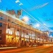 Speed Traffic - Light Trails On City Road At Night — Stock Photo #62765835