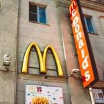 Постер, плакат: McDonalds Sign