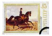 Stamp printed in USSR, shows Horsewoman Riding an Orlov-Rastopch — Stock Photo