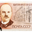 Stamp printed in Russia shows portrait of Vladimir Ilyich Lenin — Stock Photo #69603675
