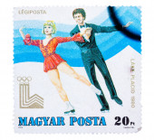 Stamp printed in the Hungary shows Figure Skating, Winter Olympi — Stock Photo