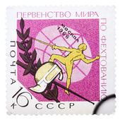 Stamp printed in the USSR Russia shows a fencer, mask and rapi — Stock Photo