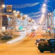 Speed Traffic - Light Trails On City Road At Night — Stock Photo #71173085