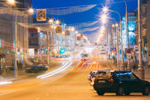Speed Traffic - Light Trails On City Road At Night — Foto de Stock