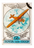 Postage Stamp Printed in the USSR Shows Airplane Stal-2 — Stock Photo