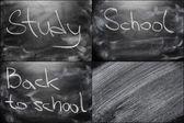 School Chalkboard Background With Message Education — Foto Stock