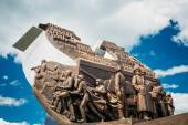 Monument dedicated to the participants Belorussian Strategic Off — Stock Photo