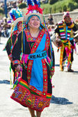 Bolivian woman dancing with tipycal costume in carnival — Stock Photo