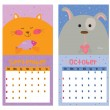 Unusual calendar for 2015 with cartoon and funny animals. — Stock Vector #56060577