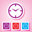 Editable Colourful Vector Icon of clock Eps 10 — Stock Vector #54336321
