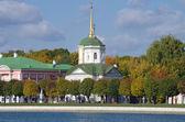 Golden autumn in Kuskovo — Photo