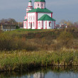 Постер, плакат: Christianity church of St Elias in Russia Suzdal