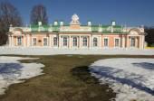 Kuskovo estate of the Sheremetev family in Moscow, Russia — Stock Photo