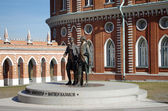 Tsaritsyno Park and Estate in Moscow — Stok fotoğraf