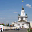 The All-Russian Exhibition Center (VDNKh) in Moscow, Russia — Stock Photo #74785811