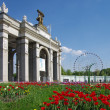 The All-Russian Exhibition Center (VDNKh) in Moscow, Russia — Stock Photo #74785843