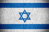 Flag of Israel — ストック写真