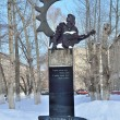 Постер, плакат: Barnaul Russia January 14 2016 nobody monument to Viktor Tsoi in Barnaul
