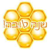 Vector Shana Tova (Happy new year) icon with honeycomb — Stock vektor