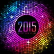 Vector 2015 Happy New Year background with colorful disco lights — Stock Vector #58958875