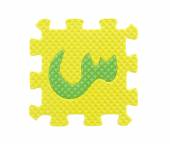 Arabic Alphabet puzzle — Stock Photo