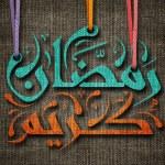 Ramadan Kareem greeting card — Stock Photo #71073927