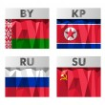 Постер, плакат: Flags in polygonal style