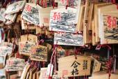 Ema (wooden plaques) in the Shinto shrine in Ueno Park (Uenokoen) in Tokyo, Japan — Stock Photo
