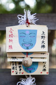 Ema (wooden plaques with wishes for good fortune) in the Shinto shrine in Ueno Park (Uenokoen) in Tokyo, Japan — Stock Photo