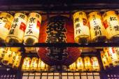 LIghted lanterns in the evening inside a Shinto temple in Gion, Kyoto, Japan — Stock Photo