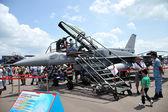 Singapur Havacılık 2014 — Stok fotoğraf