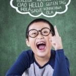 Male student learn multi language — Stock Photo #80223166