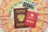 Pension certificate data sheet and calculator on money backgroun — Stock Photo