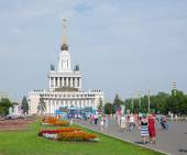 VDNKh. Central avenue. — Stock Photo
