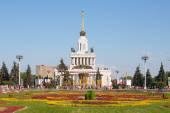 Central Pavilion at VDNKh — Stock Photo