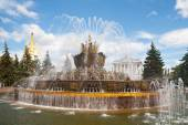 "Fountain ""Stone Flower"" at VDNKh. Moscow. — Stock Photo"