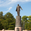 ������, ������: Sergei Korolev monument