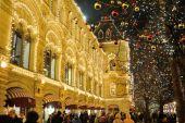 Decorated trees and Christmas illuminations — Stock Photo