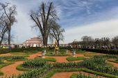 Peterhof (Palace and Park ensemble. — Stock Photo