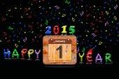 新年あけましておめでとうございます 2015. — ストック写真