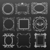 Decorative elements. Set of calligraphic vintage frames for design. Vector image. — Stock Vector