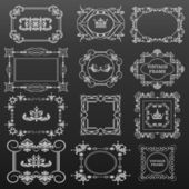 Decorative elements. Set of calligraphic vintage frames for design. Vector image. — Stock Vector