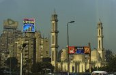 Advertisements in Cairo downtown — Stock Photo