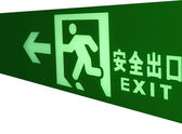 Emergency exit sign shine bright green light — Stock Photo