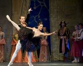 Dançarina de balé — Fotografia Stock