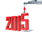 2014-2015 change represents the new year 2014 — Stock Photo