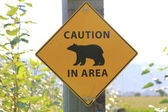 Caution Bear in Area Sign — Stock Photo